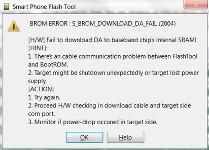 Flash Huawei LUA